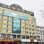 Yinzuojiayi Hotel Taiyuan Wanda Square Shengli Street, Taiyuan
