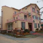 Qingdao Home Holiday Hotel,  Huangdao
