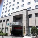 Hangzhou Fangcaoyuan Hotel,  Hangzhou