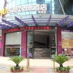 G Chu Hotel Jingzhou Sydney Impression Branch, Jingzhou