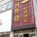 Tianhe Fashion Express Hotel, Zhengzhou