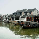 Xitang Boke Garden Theme Inn, Jiashan