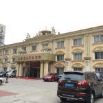 Qingdao Huangjia Garden Business Hotel, Qingdao