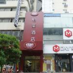 Elan Hotel Zhenjiang Yaohan Babaiban,  Zhenjiang