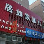 Jurujia Hotel,  Shenyang
