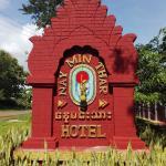 Nay Min Thar Hotel, Popaywa