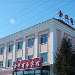 Jinhua Business Hotel, Ergun