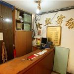 Nanchang Longxi Inn, Nanchang