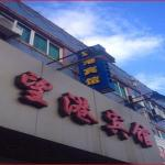 Wanggang Inn, Daishan