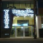Hotel Victoria Reggia, Tacna