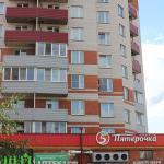 Apartment Mikhaylovskaya, Pskov