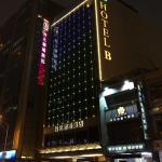 Hotel B,  Taipei