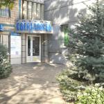 Sverdlovsk Hotel,  Dnepropetrovsk