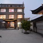 Xitang Biyun Garden Theme Inn, Jiashan