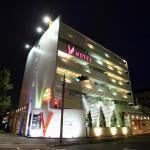 V Hotel (Adult Only),  Kobe