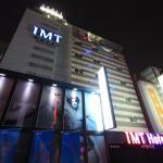 Bupyung IMT Hotel, Incheon