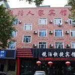 Mudanjiang Jingbo Renjia Hotel, Mudanjiang