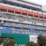 G Chu Hotel Jingzhou Ancient Town Branch, Jingzhou