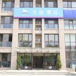 Hotel Pictures: Hanting Express Yantai International Expo Centre, Muping