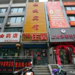Feida Hotel, Taiyuan