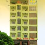 Hong Luan 2 Hotel,  Ho Chi Minh City