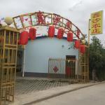 Shapotou Xinsha Framstay,  Zhongwei