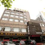 G Chu Hotel Jingzhou Jihe Branch,  Jingzhou