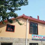 Qingdao Haipan Yaju, Qingdao