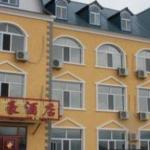 Heishantou Jiashihao Hotel, Ergun
