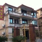Hotel Pictures: Lianyuan Inn, Zhoushan