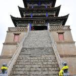 Yuhua Jiayuan Guest House, Guide