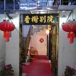 Xitang Xiangxie Inn, Jiashan