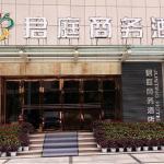 Zhengzhou Jinshui Junting Business Hotel, Zhengzhou