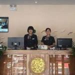 City Garden Hotel, Jiaozhou