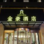 Xi'an Jinhao Boutique Hotel,  Xian