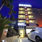 Care Hotel Coast Collection, Sanya