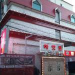 Hyatt Motel Dongam Incheon, Incheon