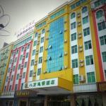 8 Inns Zhanjiang Haitian Branch, Zhanjiang