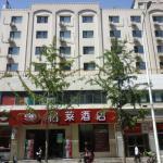 Elan Hotel Tianjin Railway Station, Tianjin
