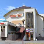 Hotel Pictures: Stroitel Hotel, Brest