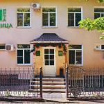 Mirta Hotel,  Saransk