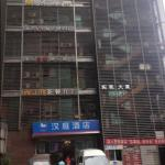 Chongqing Wowo Youth Hostel, Chongqing