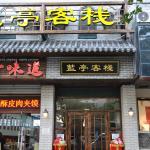 Qingdao Lanting Hotel, Qingdao