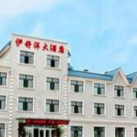 Yishuyang Hotel, Ergun