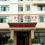 Sanya Yulan Bay Holiday Hotel, Sanya