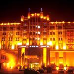 Hotel Pictures: Jinshuiwan Hotel, Zhalantun