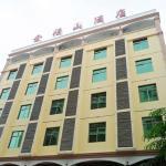 Sanya Jinfushan Inn Sanya Dadonghai Branch, Sanya