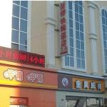 Super 8 Hotel Beijing Mentougou Xinqiao Street, Mentougou