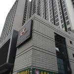 Golden Sunshine International Apartment Hesheng Plaza Branch,  Guangzhou