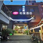 Elan Hotel Nanjing The Confucian Temple Sanshan Street,  Nanjing